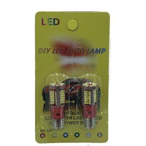 Λάμπες Σετ 2 τεμ. LED WTS T10 3014 57SMD